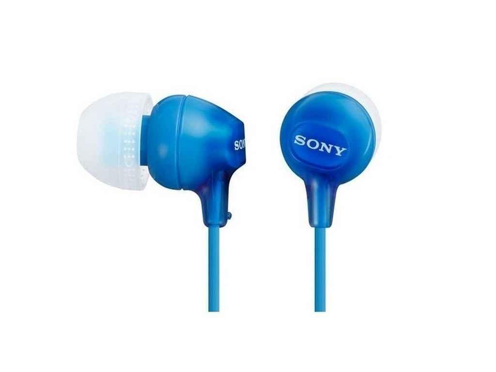 Навушники MDREX15LPLI ТМ