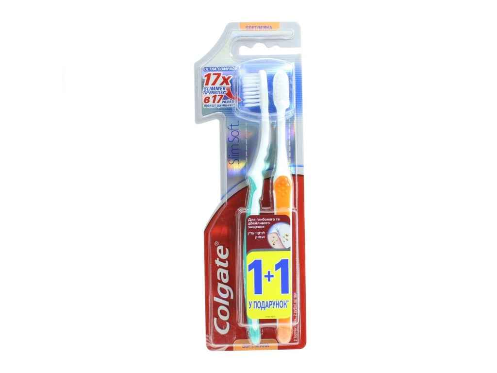 Зубна щітка середня (Шовкові нитки) (2шт.) ТМ